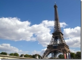 Эйфелева Башня - достопримечательность Парижа