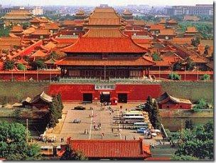 Китайская коллекция — Пекин