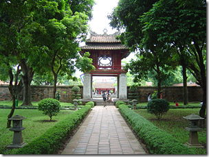 Вьетнамская столица — Ханой