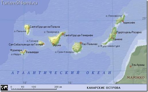 Островной отдых — Канарские острова