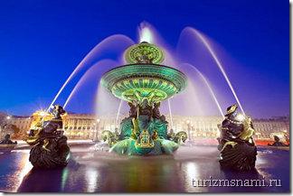Город влюбленных — Париж