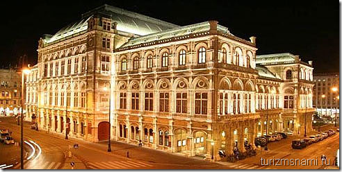 Государственная Венская Опера