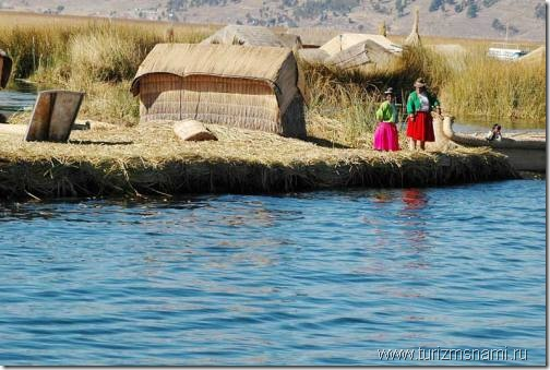 Острова из навоза на озере Титикака
