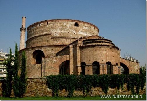 Ротонда Святого Георгия в Салониках