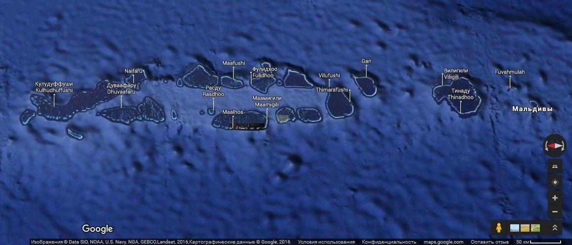 Мальдивские острова со спутника