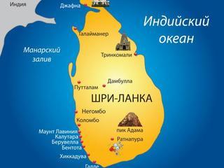 Шри-Ланка: планируем самостоятельное путешествие